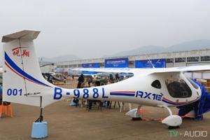 Công nghệ mới: Máy bay chạy bằng pin